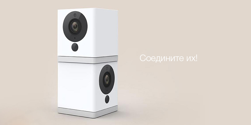 IP камера Xiaomi Small Square Smart